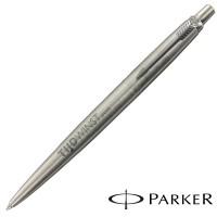 Parker Jotter Steel - V1200083